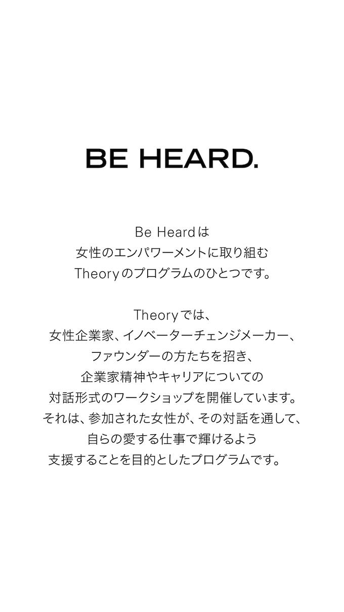矢野玲美 ハバリーズ HAVARY'S